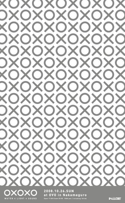 http://oxoxo.me/wp-content/uploads/2008/09/oxoxoflyerforweb.jpg