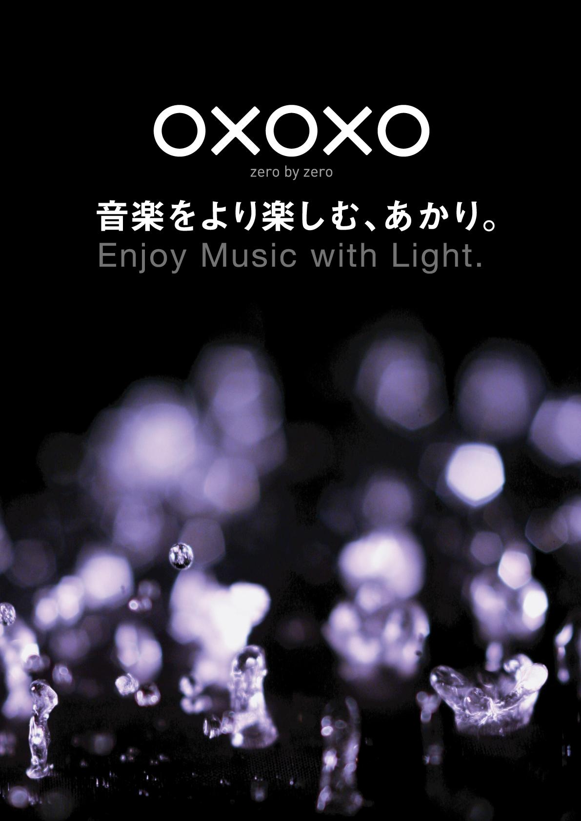oxoxo_poster_nyukou