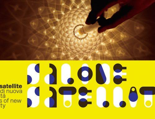 """ミラノサローネ SaloneSatellite 20周年記念特別展に""""Kvel""""を出展"""