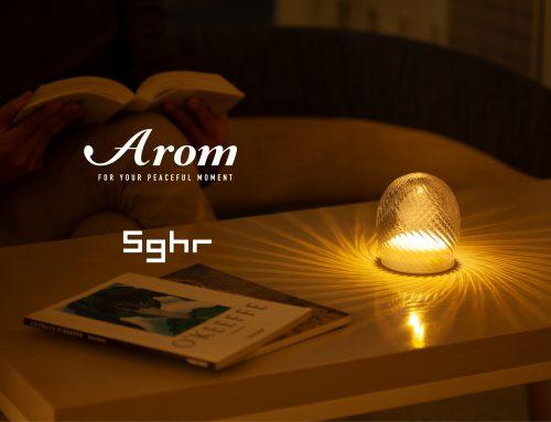 日常に癒やしの空間を生み出すLEDヒーリングライト、Arom (アローム)。スガハラオンライン、全国のスガハラショップにて販売中。